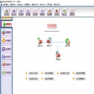 速芽进销存管理软件(单机版)